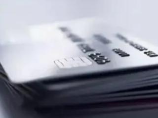 中行信用卡日常使用安全,安全注意事项需知 安全,信用卡安全,中国银行信用卡
