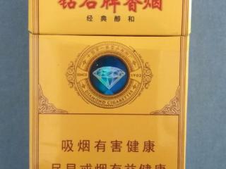 钻石经典醇和香烟味道怎么样?它要多少钱一包呢?快来了解吧! 香烟评测,钻石经典醇和香烟价格,钻石经典醇和香烟口感