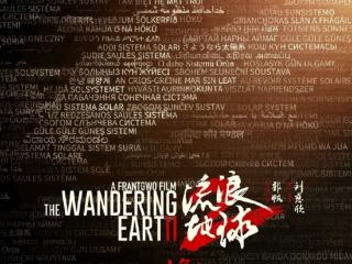 《流浪地球2》终于来了!刘德华张丰毅惊喜加盟,2023年上映 电影,流浪地球2,流浪地球2演员表,流浪地球2开机,流浪地球2剧情