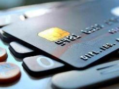 信用卡能否停息挂账分期还款?其实完全可以! 资讯,信用卡停息挂账介绍,信用卡分期还款介绍