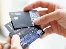 想要信用卡提额?那这几个重要条件你得知道! 资讯,信用卡贴条件,信用卡用卡介绍