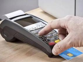 信用卡呆账了能不能协商还本金?这个还是要看银行怎么说! 资讯,信用卡呆账还款介绍,信用卡用卡行为