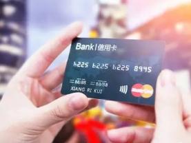信用卡提升过额度之后,要多久才能二次提额? 资讯,信用卡提额介绍,信用卡二次提额时间