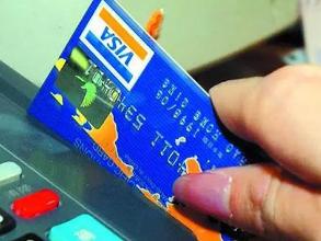 信用卡提额诈骗陷阱你得看看!这些你都知道吗? 安全,信用卡提额诈骗,信用卡安全