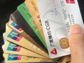 手机号码用多久可以申请信用卡?一起来看看吧 资讯,信用卡,信用卡申请