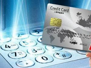 财智金需不需要上传消费凭证?还是一起了解一下吧 资讯,财智金是否要消费凭证,消费凭证用途