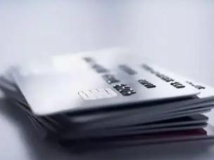 浦发信用卡逾期多久必须要还清账单?逾期90天后会怎么样? 资讯,信用卡逾期,浦发银行信用卡
