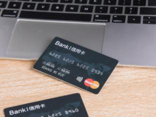 春节期间信用卡审核要多久?碰到节假日都会顺延 攻略,信用卡申请时间,信用卡春节申请
