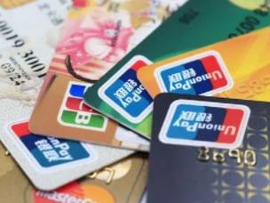网申民生女人花信用卡额度低,如何提高网申女人花信用卡的额度? 技巧,信用卡申请,信用卡额度