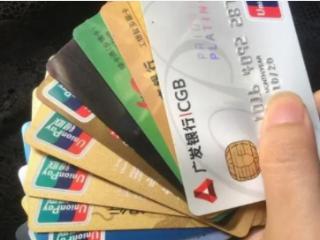 浦发信用卡逾期后还不上,银行拒绝协商怎么办? 技巧,信用卡逾期,信用卡