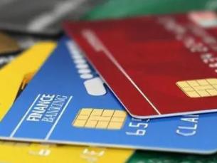 信用卡在逾期了两年的情况下,还能不能申请分期还款呀? 安全,信用卡,信用卡逾期两年