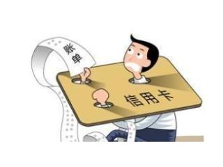 信用卡无法申请账单分期怎么回事?有以下几种原因! 资讯,信用卡申请账单分期,信用卡账单分期还款