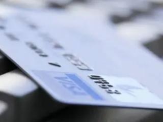 在未办理信用卡的情况下,为何会收到信用卡账单? 问答,信用卡,未办理信用卡