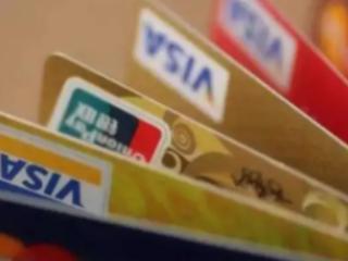 在网上申请民生银行女人花信用卡额度是多少? 问答,信用卡申请,信用卡额度,民生银行信用卡