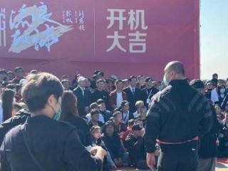 电影《流浪地球2》正式开机,刘德华、吴京、张丰毅将出演! 电影,流浪地球2上映时间,流浪地球2主演,流浪地球2剧情