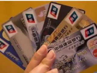 北京银行信用卡不同级别的卡,年费分别是多少? 资讯,北京银行信用卡,北京银行信用卡年费