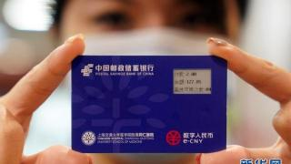 数字人民币可视卡在上海首亮相!带显示屏可见余额