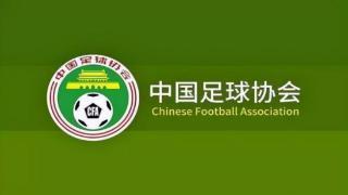 最近的中国足球有点热闹!爆料不断,冬转遇寒,是阵痛还是转折?