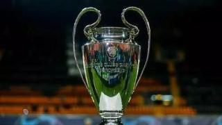 欧冠改制将获批:2024年扩军至36队 取消小组赛