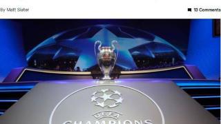 欧冠改制即将通过,2024年扩军至36队