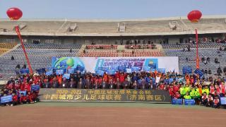 2020-2021中国城市少儿足球联赛(济南赛区)今日开赛