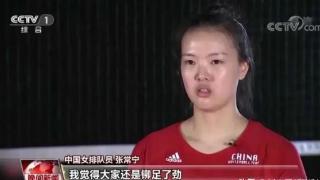 张常宁接受采访:最近表现不好,与未婚夫冠希哥的突然求婚有关