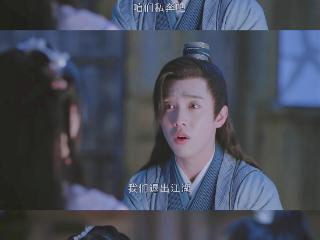 继《山河令》后,周也马闻远二搭,曹蔚宁顾湘再续前缘