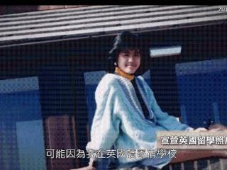 本月踏入50岁!宣萱公开13岁旧照,分享入行以来最喜欢的角色