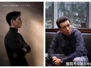 《理想之城》赵显坤与苏筱有感情戏吗?《理想之城》赵显坤为什么入狱?