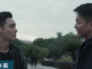 《扫黑风暴》第11集太虐!看了这个细节就知道为什么徐英子会崩溃