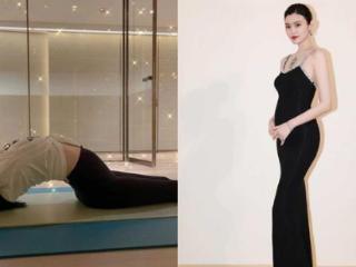 何猷君名模老婆奚梦瑶怀孕坚持做瑜伽 孕肚离奇消失