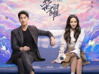 《你是我的荣耀》后,杨洋新剧回归古装题材,首次合作演员赵露思
