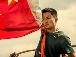 继票房56亿的《战狼2》之后,吴京终于又导演了一部热血大片