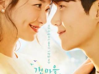 收视率从6.8%冲上8.7%,tvN新剧播了4集飙上8.9分!