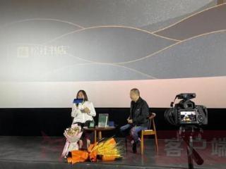 《一直游到海水变蓝》郑州首映 贾樟柯拍摄河南作家梁鸿