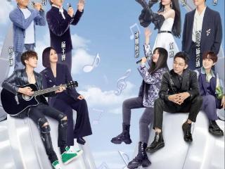 《我们的歌》第三季A组首公布!齐聚老中青三代歌手,唱响时代潮音