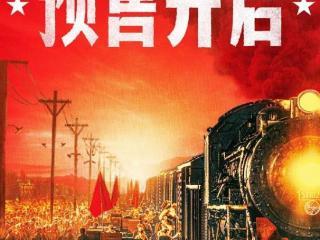 黄金国庆档电影预售开启:长津湖 & 我和我的父辈