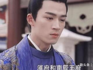 刘子行至死不知,他那么爱时宜,为何时宜心心念念的都是西州?