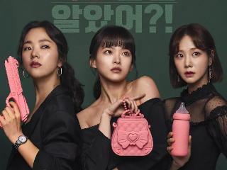 2019年备受瞩目的十部韩剧,绝对都是当年的大热门!