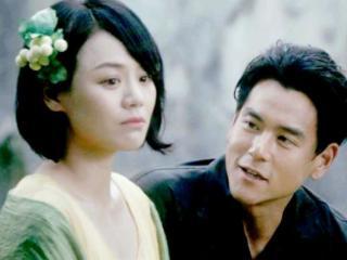 《第一炉香》新预告雷人,马思纯彭于晏土味情话,网友:太尴尬了
