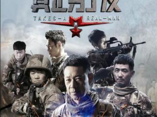 《真正男子汉3》阵容曝光,刘昊然重新回归,黄子韬换成了EXO的他