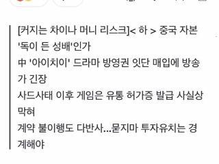 韩网热议!爱奇艺连续购买韩剧播出权让韩国电视界紧张!