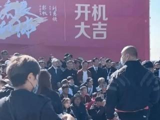 《流浪地球2》开机图,吴京刘德华张丰毅亮眼,为何不见屈楚萧?