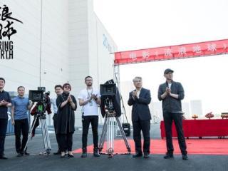 《流浪地球2》疑将拍第一部前传,刘德华吴京加盟,屈楚萧未现身
