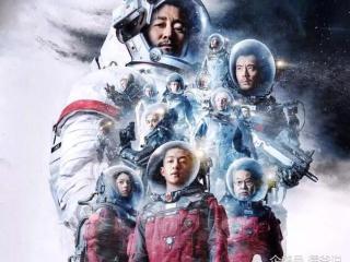《流浪地球2》开机,刘德华吴京现身,大家却好奇吴京将会以什么身份回归