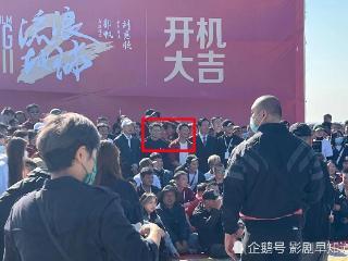 《流浪地球2》开机,刘德华两部电影都在青岛拍摄,天王算轧戏吗