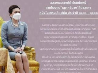 泰国《甄嬛传》争宠近况,苏提达退居二线,诗妮娜贵妃才是受益者