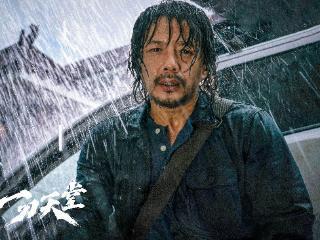 贾樟柯监制《一刀天堂》首曝角色剧照明年上映 段奕宏雨中追凶史彭元遭遇绑架