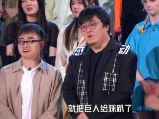 """《脱口秀大会》冠军诞生,最大的""""彩蛋""""不是周奇墨,而是王思聪"""