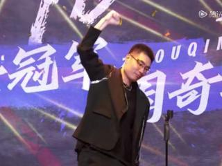 周奇墨在《脱口秀大会4》夺冠,或许要感谢杨笠,让李诞想明白了